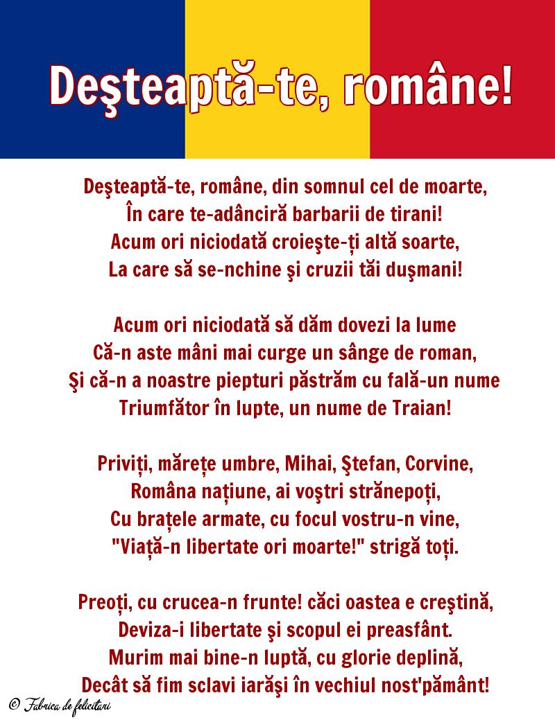 Felicitari de 1 Decembrie - Deşteaptă-te, române!